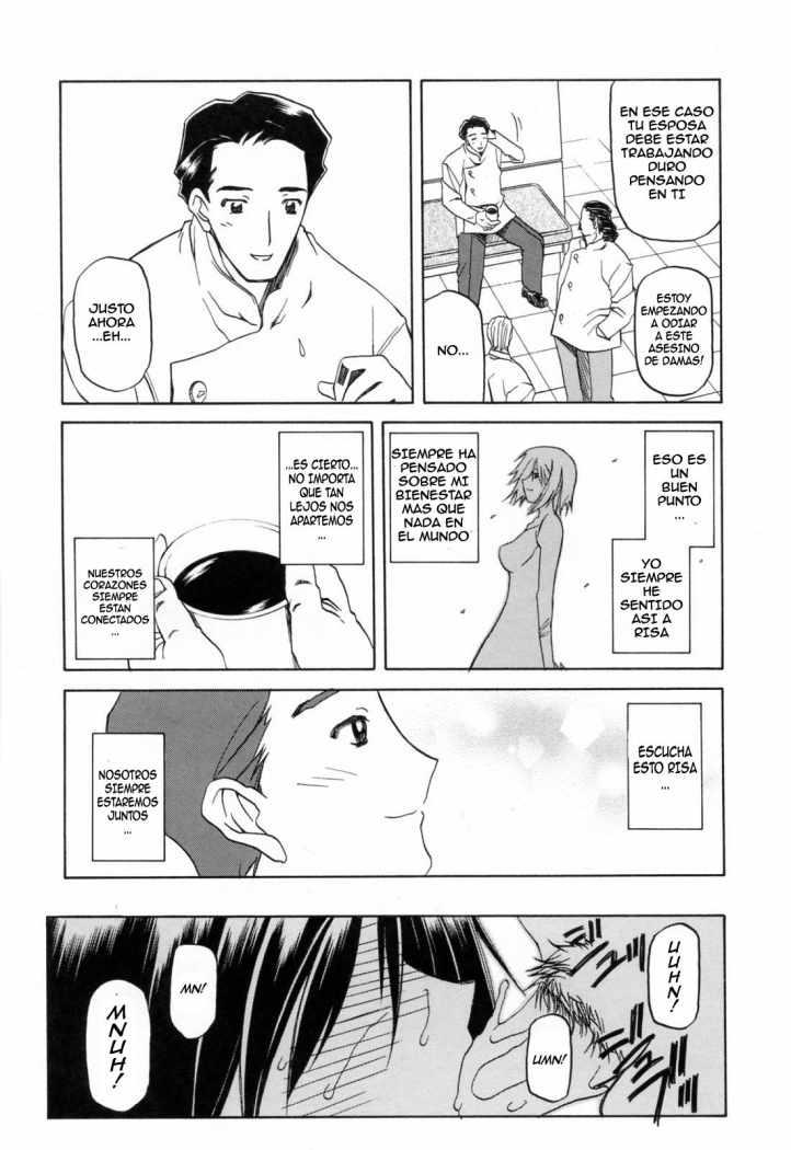 http://c5.ninemanga.com/es_manga/8/712/294680/d44cb4b8a9fe81b7f04524d0a604e00d.jpg Page 9
