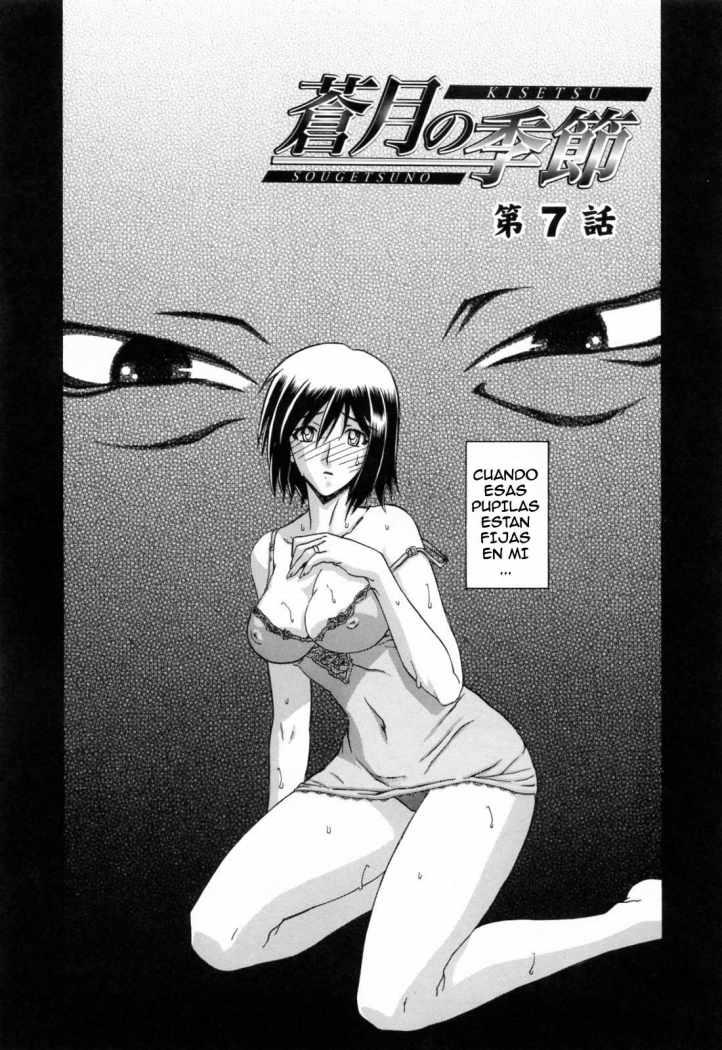 http://c5.ninemanga.com/es_manga/8/712/294681/019c4f590ec38a225750ba4a6d3dd3bb.jpg Page 3