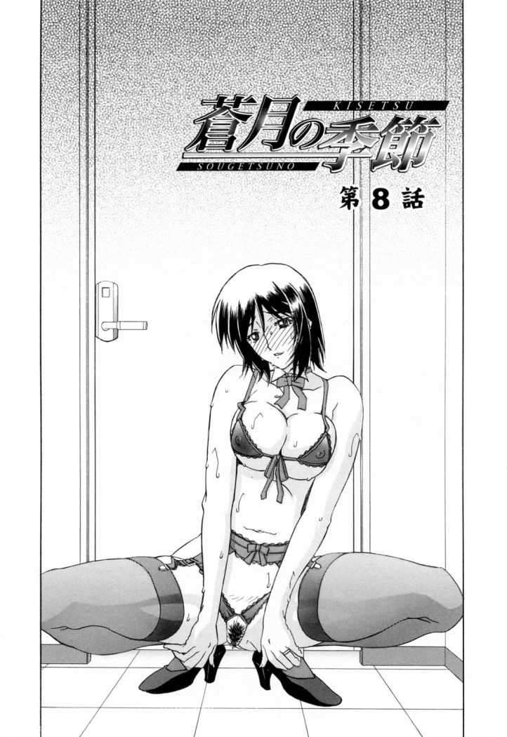 http://c5.ninemanga.com/es_manga/8/712/294682/209606e4460c1048ed2775928b81b2d0.jpg Page 2