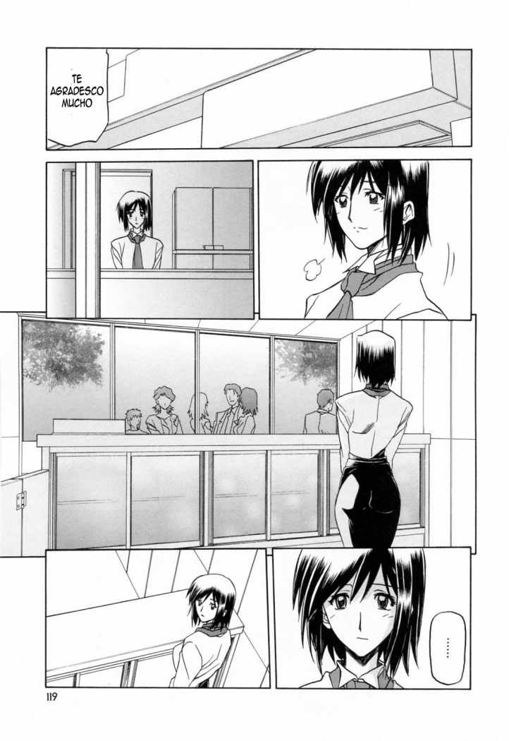 http://c5.ninemanga.com/es_manga/8/712/294682/b096577e264d1ebd6b41041f392eec23.jpg Page 3