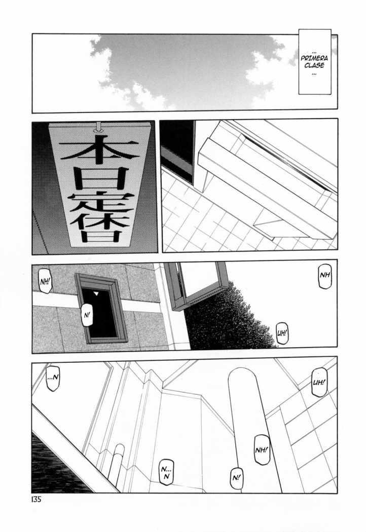http://c5.ninemanga.com/es_manga/8/712/294683/31c246aef0cff39d06f380863fc3217c.jpg Page 3