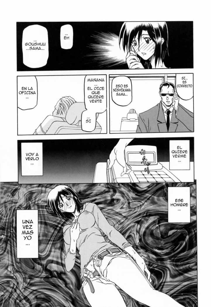 http://c5.ninemanga.com/es_manga/8/712/294683/f24619a7d570e5707d22c2f276608cd7.jpg Page 9