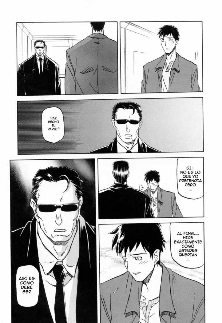 http://c5.ninemanga.com/es_manga/8/712/294684/4674d8ee946314bb5e1704dcbeba10d7.jpg Page 5