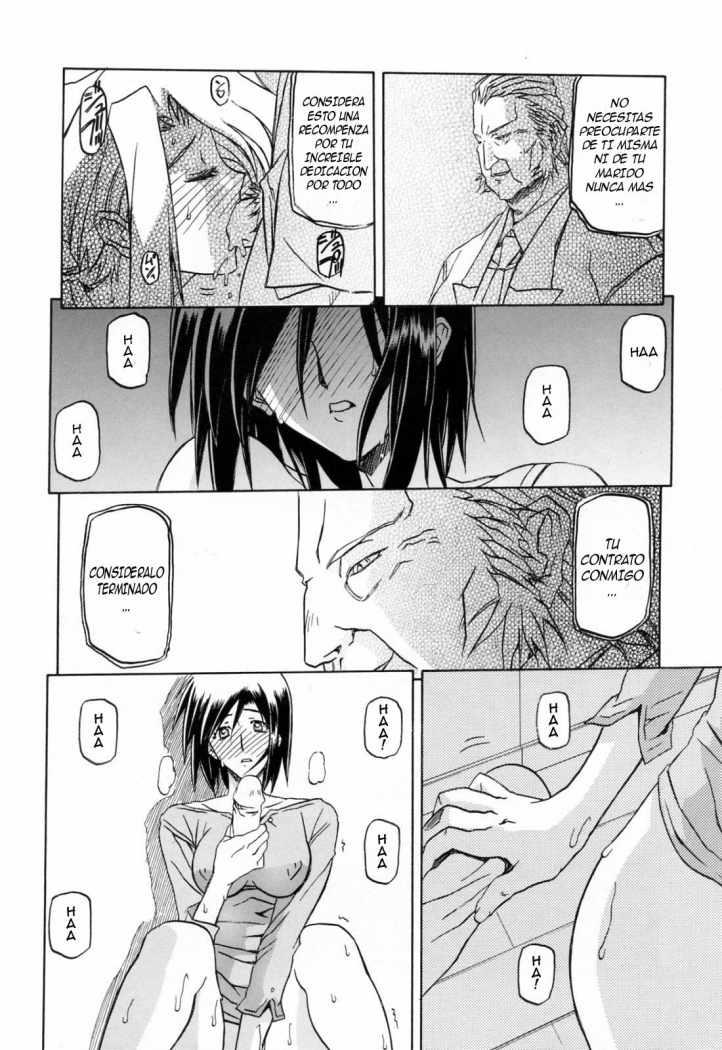 http://c5.ninemanga.com/es_manga/8/712/294684/8dbe04e6729d3ad849851fa2c1fcaf80.jpg Page 8