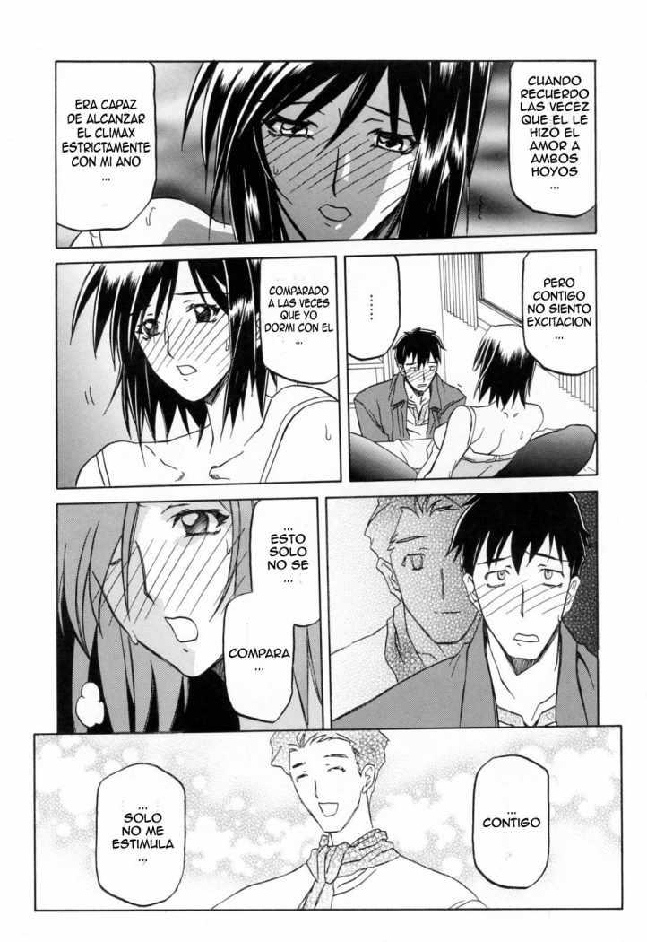 http://c5.ninemanga.com/es_manga/8/712/294684/91df7a7b84f19ed9b5a1858b7e318e75.jpg Page 3