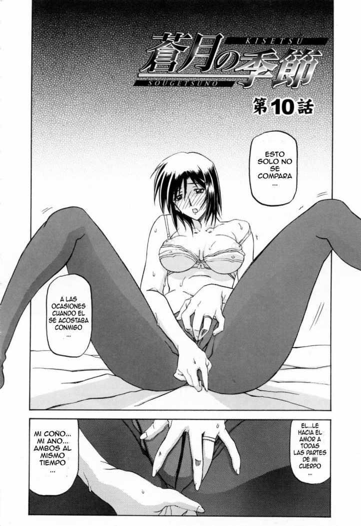 http://c5.ninemanga.com/es_manga/8/712/294684/9fb240549a5010b386ce6a6879eca1c1.jpg Page 2