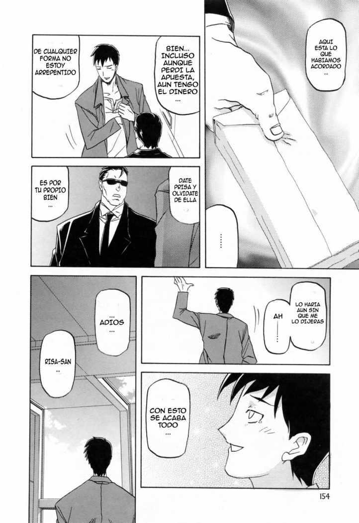 http://c5.ninemanga.com/es_manga/8/712/294684/aa768fe5e5cf9cfd7ef3e584264107d8.jpg Page 6