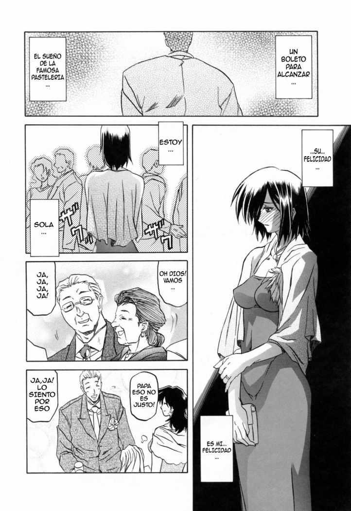 http://c5.ninemanga.com/es_manga/8/712/294685/3a93c1c593e624d2d0a6ea4c55e9cfd2.jpg Page 4