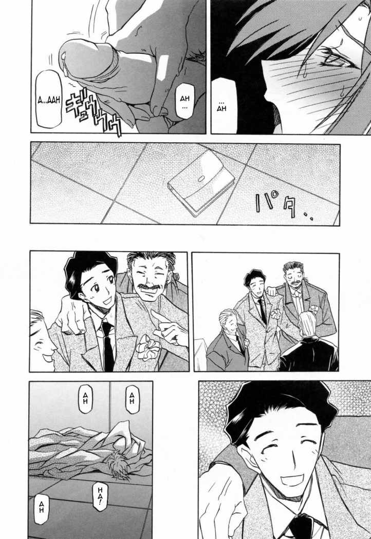 http://c5.ninemanga.com/es_manga/8/712/294685/5198ca042052b2762302f5420cb48dfe.jpg Page 10