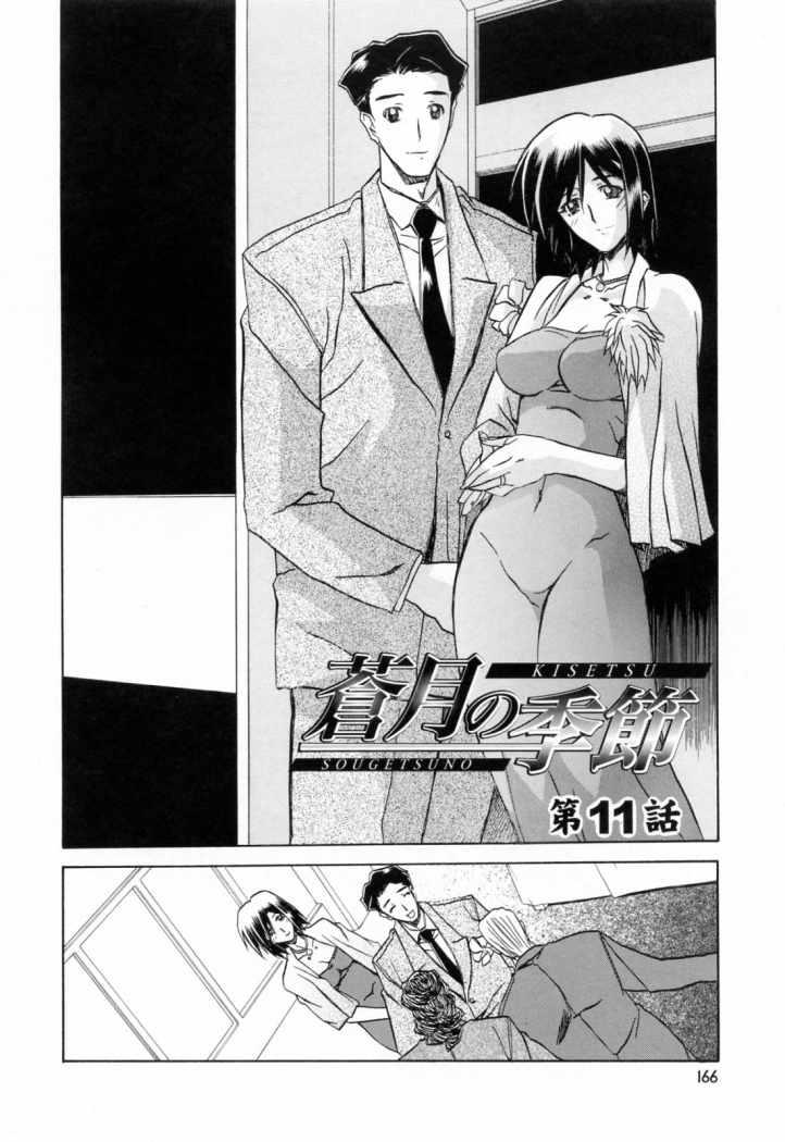 http://c5.ninemanga.com/es_manga/8/712/294685/7866c91c59f8bffc92a79a7cd09f9af9.jpg Page 2