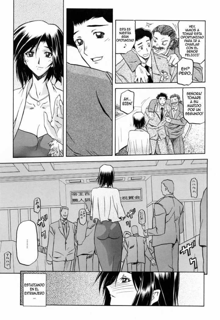 http://c5.ninemanga.com/es_manga/8/712/294685/c336da886ae0bddf975a69653840f1dd.jpg Page 3
