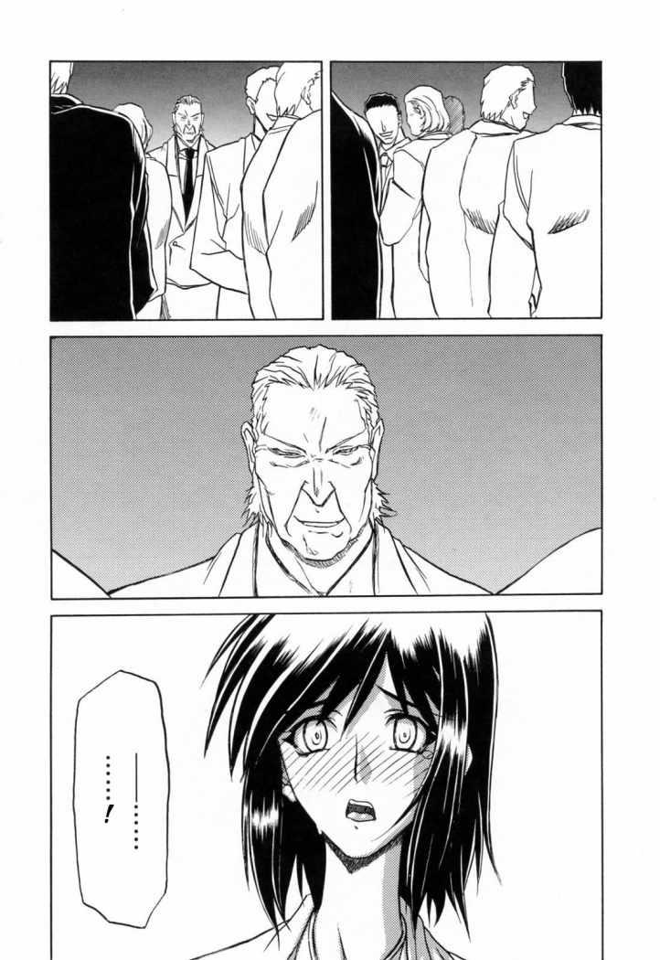 http://c5.ninemanga.com/es_manga/8/712/294685/e327949a17d035ca60d110b4ce6b7274.jpg Page 6