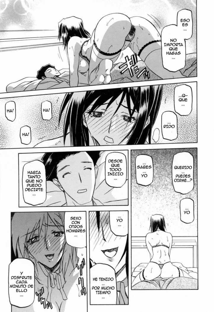 http://c5.ninemanga.com/es_manga/8/712/294686/124da8c8701cb0395acd7ad1db2f493f.jpg Page 7