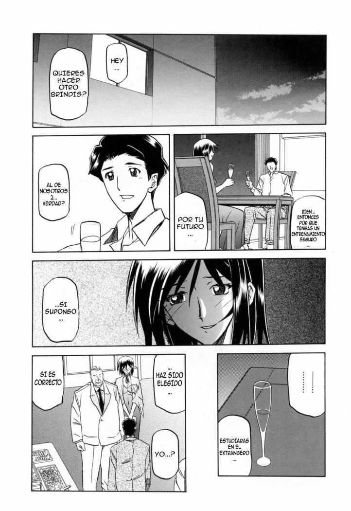 http://c5.ninemanga.com/es_manga/8/712/294686/7fddea5894f6d1f9ed6e97e3e72946d8.jpg Page 1