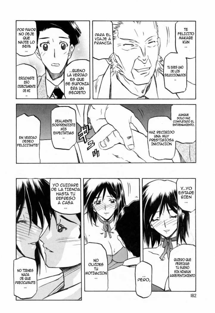 http://c5.ninemanga.com/es_manga/8/712/294686/b652b5ddf9bf8c630bd0c4f19b2e8d8b.jpg Page 2