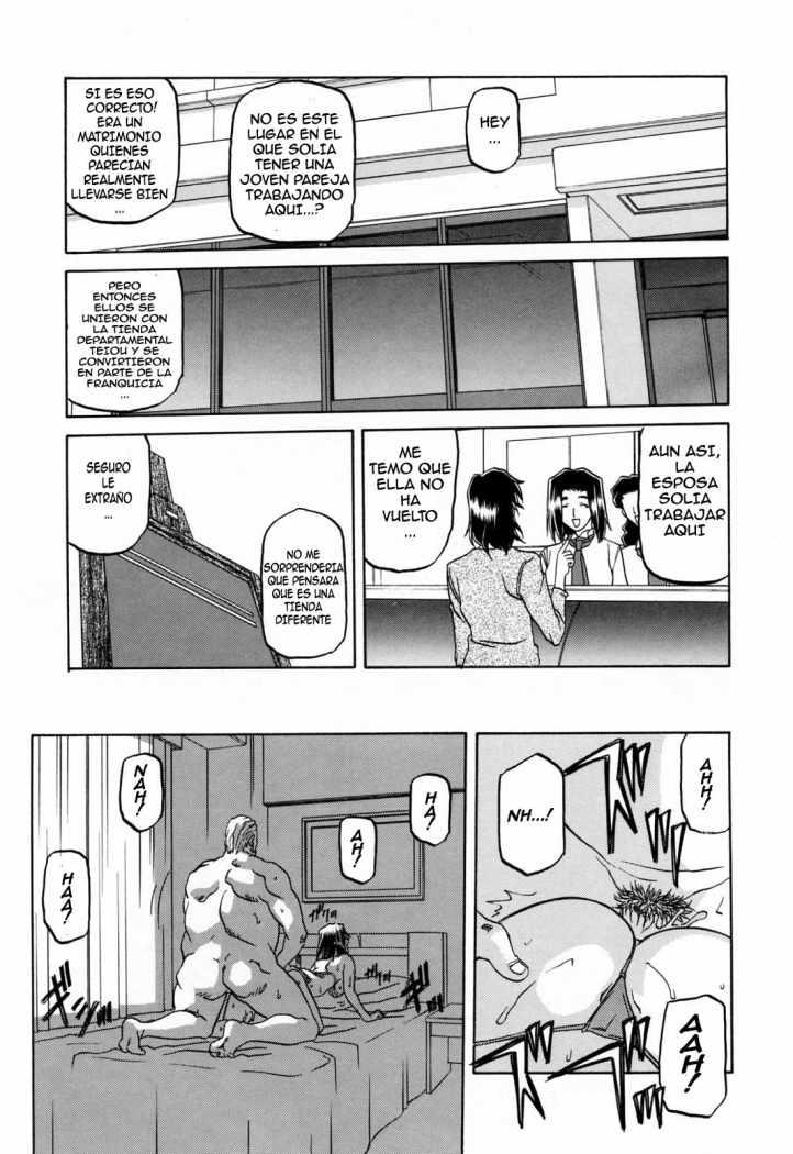 http://c5.ninemanga.com/es_manga/8/712/294687/109ea5d046f5ff9ed62a35991fc7af53.jpg Page 3