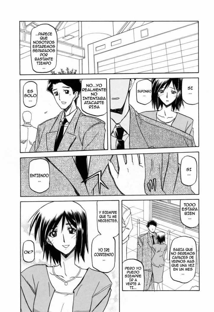 http://c5.ninemanga.com/es_manga/8/712/294687/4ef5a564be51e55d5a1b86168a99f528.jpg Page 1