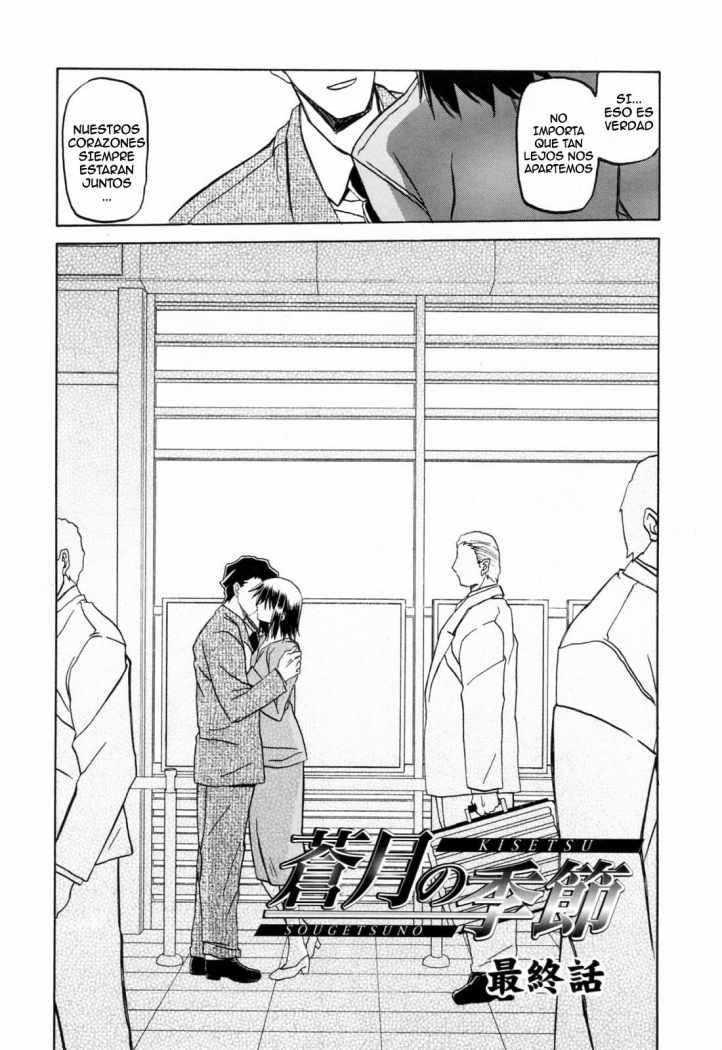 http://c5.ninemanga.com/es_manga/8/712/294687/9611804b80cdbabcc1e0774cec62ecd5.jpg Page 2