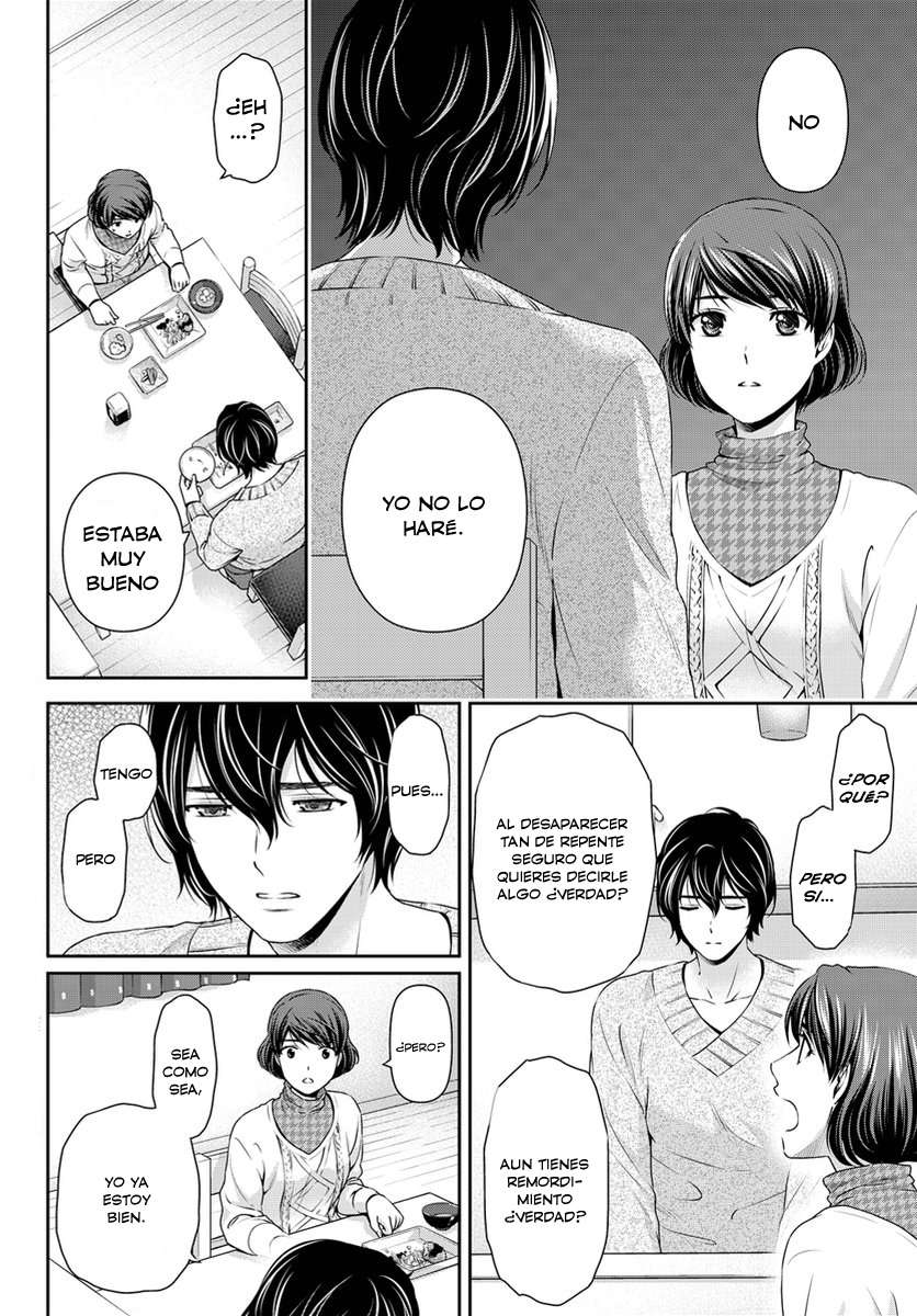 https://c5.ninemanga.com/es_manga/9/14345/421547/63cd70e5fa353b1d2ac198c12ead214f.jpg Page 3