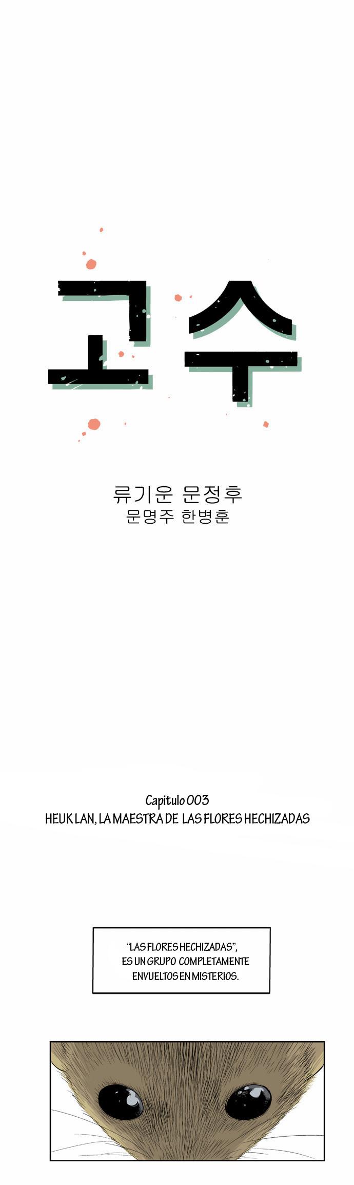 https://c5.ninemanga.com/es_manga/9/18249/431702/02c58440b2bea0e21e90be5f34100066.jpg Page 2
