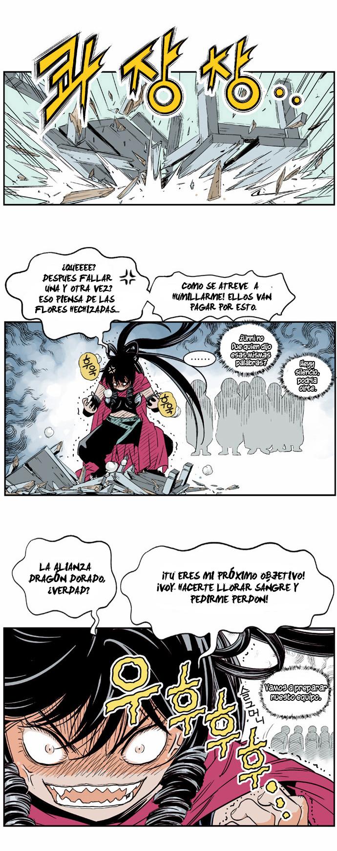 https://c5.ninemanga.com/es_manga/9/18249/431702/6eaac84b8b1cdbb855bdad02f8faa344.jpg Page 10