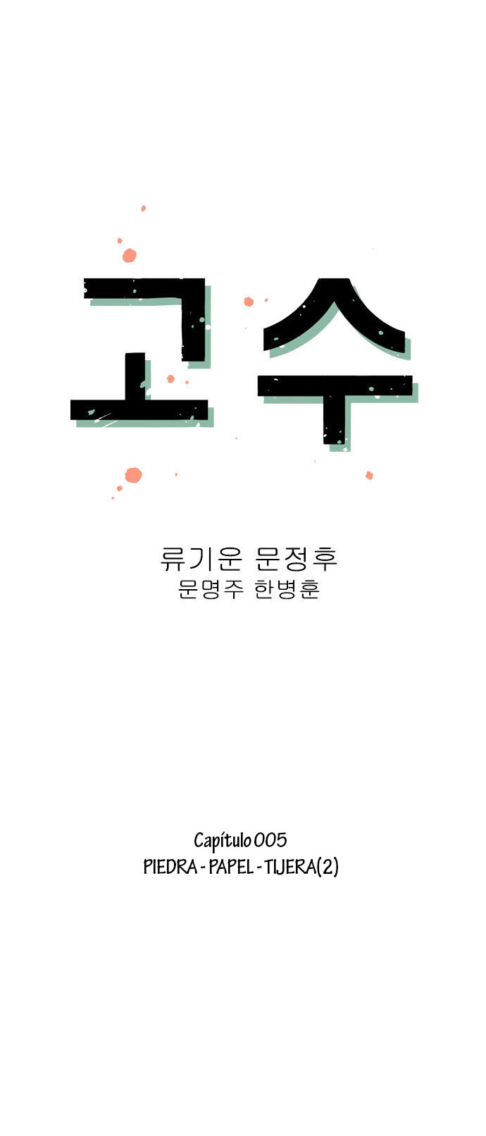 https://c5.ninemanga.com/es_manga/9/18249/433037/0128a9101170b3ae4ba30a596673fa76.jpg Page 1