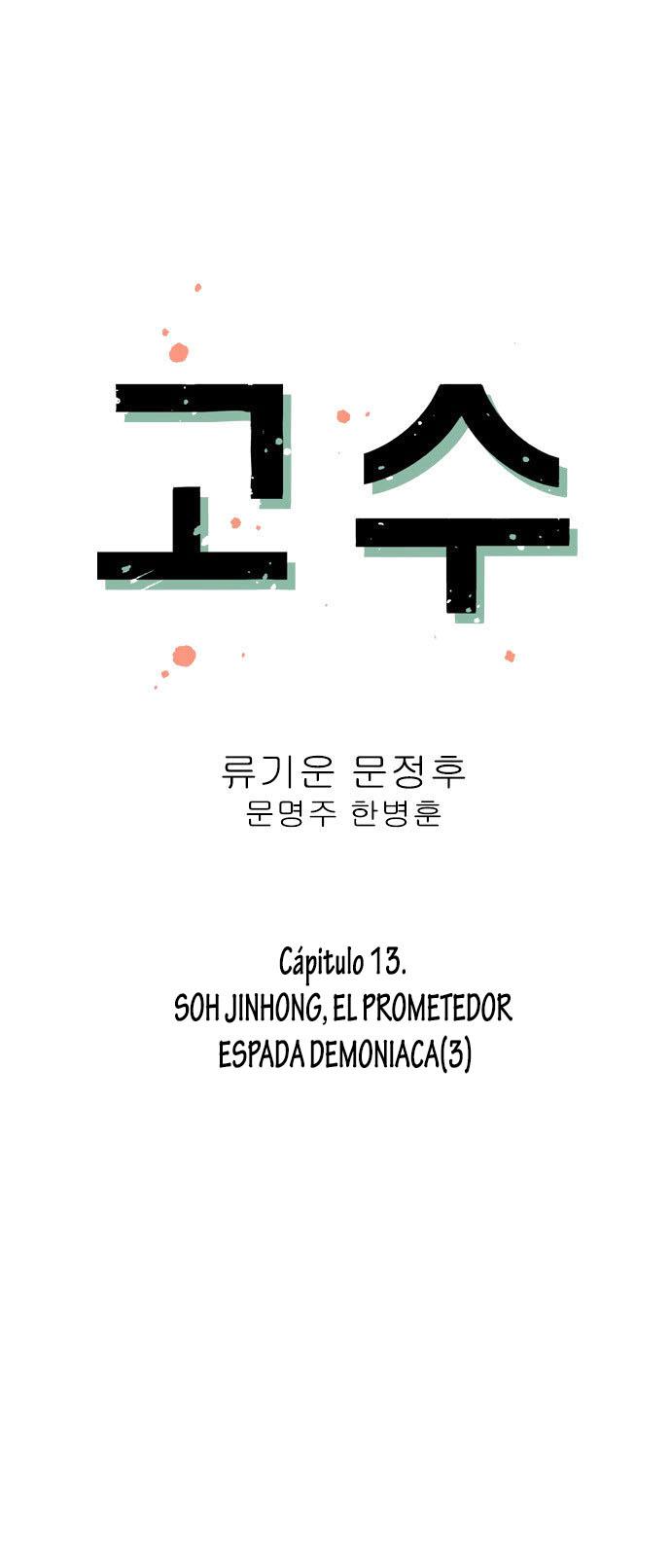https://c5.ninemanga.com/es_manga/9/18249/449121/f8be302783f5687716aa964845de9bfa.jpg Page 2