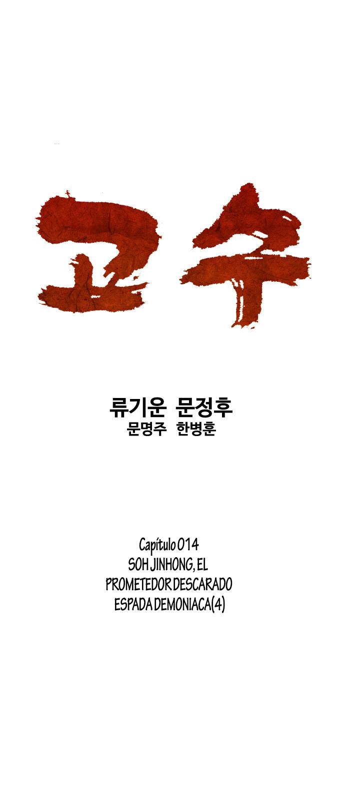 https://c5.ninemanga.com/es_manga/9/18249/452519/30a299a6cbb5331f21cf83a856bf17d2.jpg Page 2
