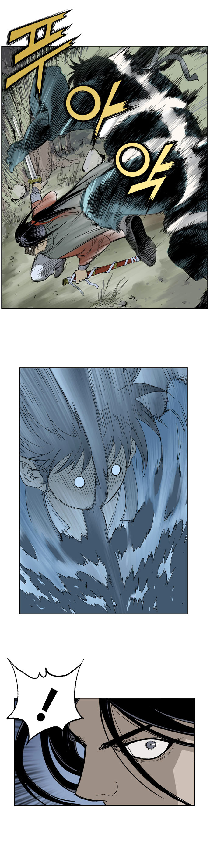 https://c5.ninemanga.com/es_manga/9/18249/452519/df83971673de5c8e71ca1e2645718dad.jpg Page 8
