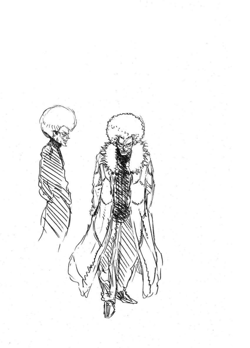 http://c5.ninemanga.com/es_manga/pic2/1/15873/523591/e2fc74dd6dde6ff116ccc7a4086adc0c.jpg Page 32