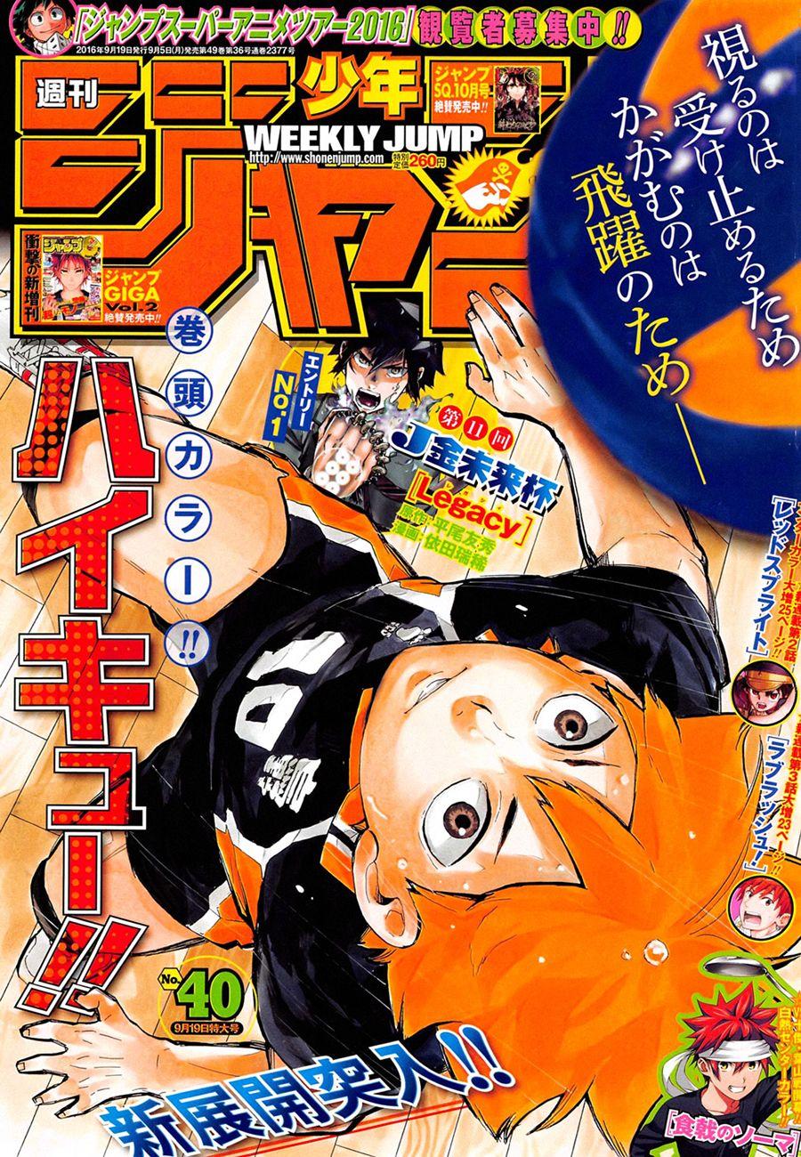 http://c5.ninemanga.com/es_manga/pic2/10/10/501529/4801441f041958afaca324c43c40787b.jpg Page 2
