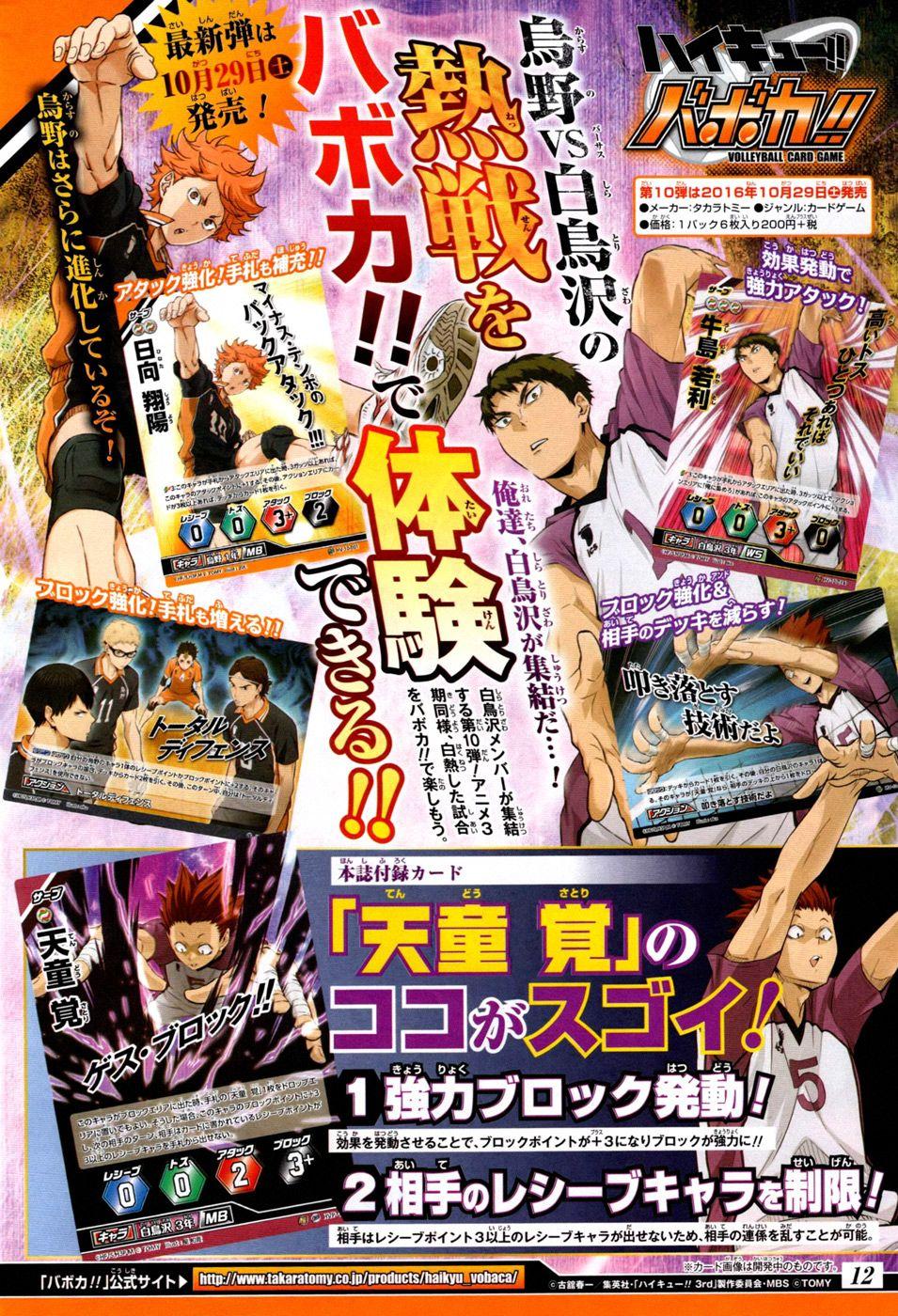 http://c5.ninemanga.com/es_manga/pic2/10/10/503940/45ad7d49b501d247ad778096728ff67a.jpg Page 2