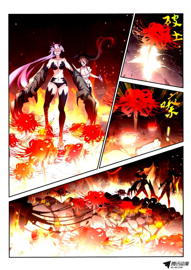 http://c5.ninemanga.com/es_manga/pic2/10/19338/502857/b8f3be20929271801a1ae7b22221dd6b.jpg Page 4