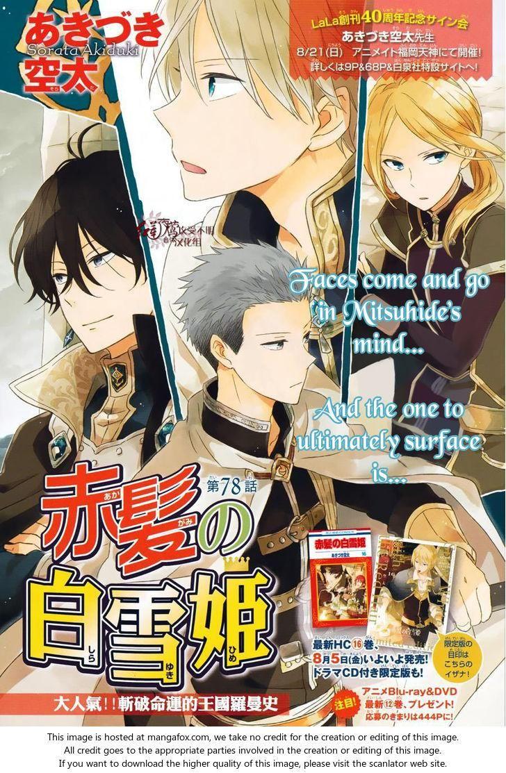 https://c5.ninemanga.com/es_manga/pic2/12/16588/510478/908e9281295d180348ec77afe6be6b01.jpg Page 1