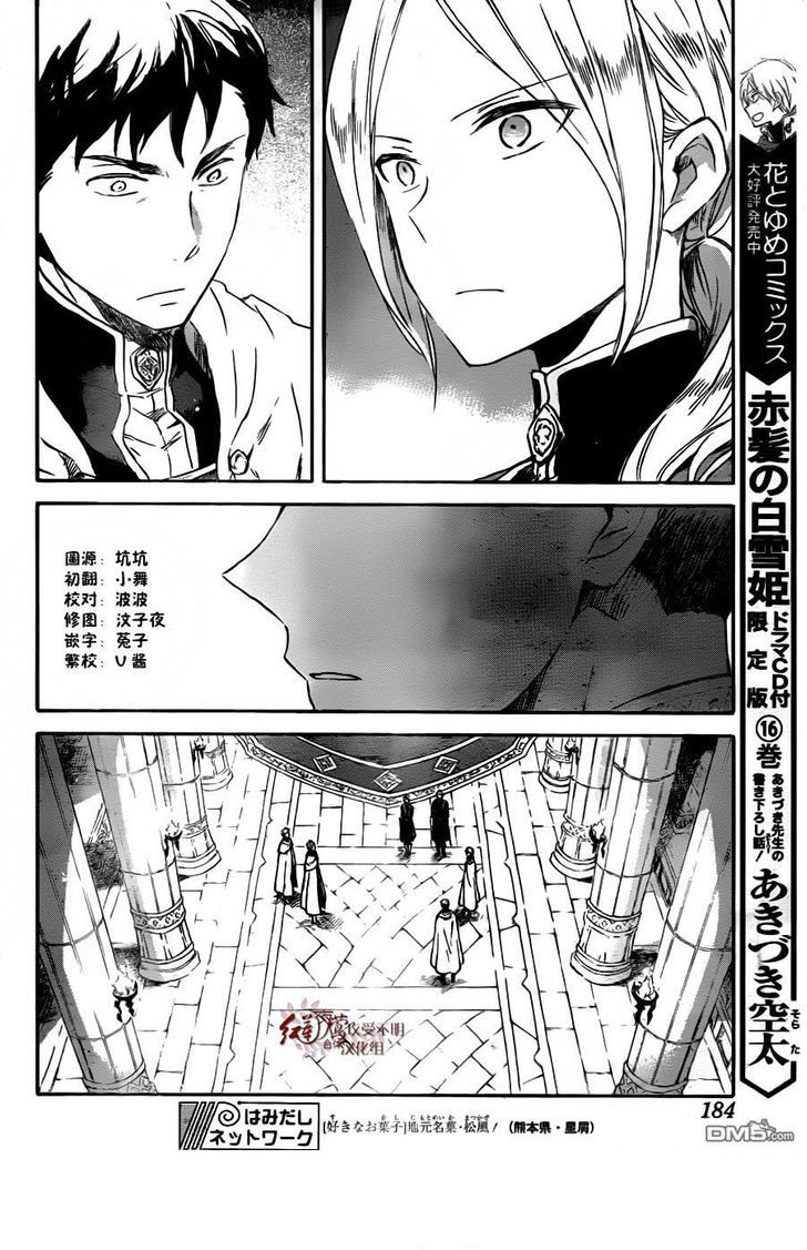 https://c5.ninemanga.com/es_manga/pic2/12/16588/510479/70c445ee64b1ed0583367a12a79a9ef2.jpg Page 6