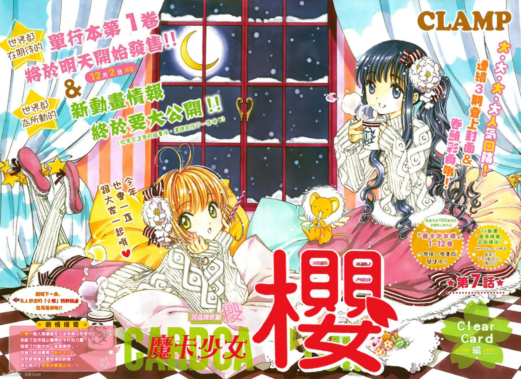 http://c5.ninemanga.com/es_manga/pic2/15/19855/525537/97e49161287e7a4f9b745366e4f9431b.jpg Page 6