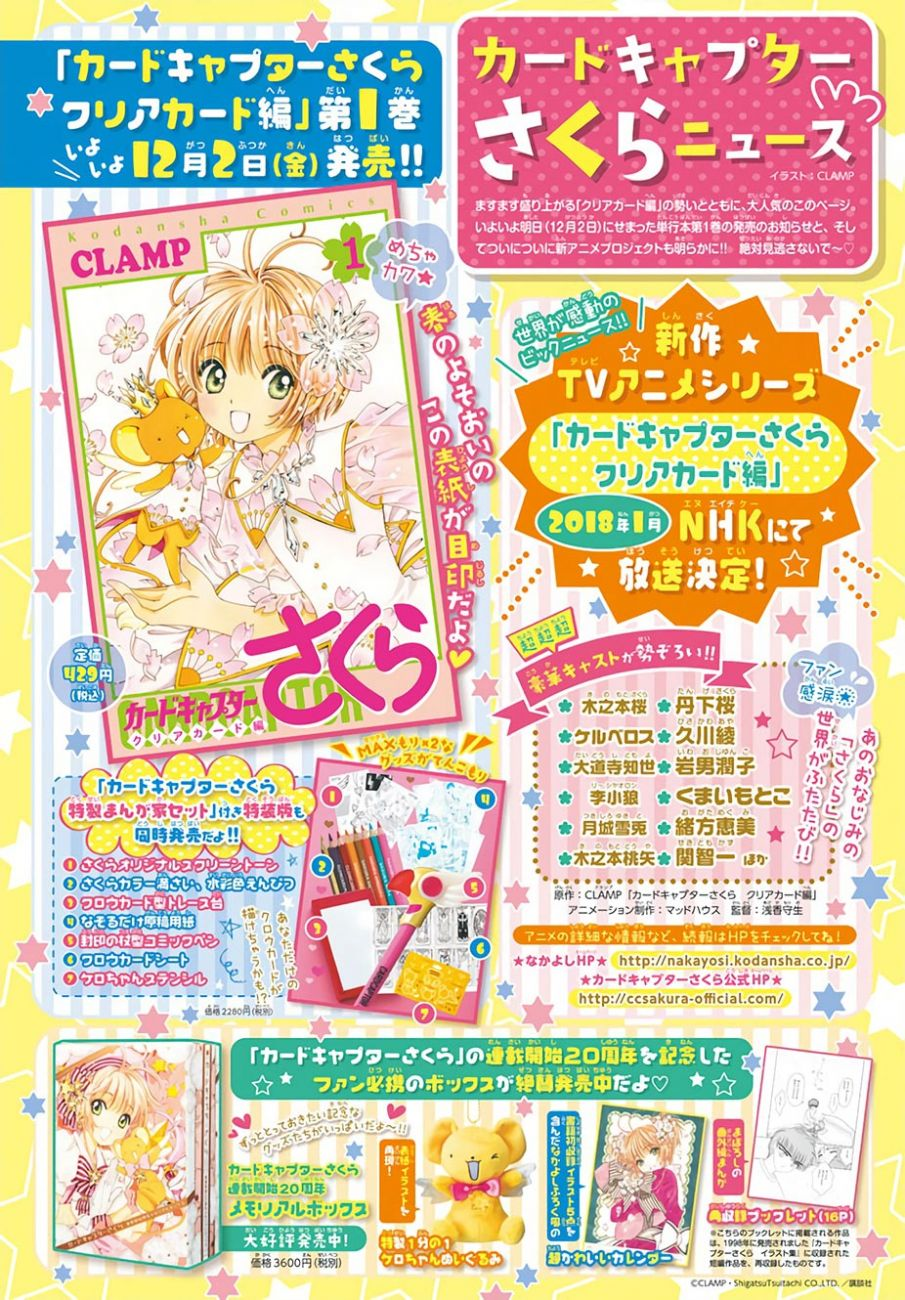 http://c5.ninemanga.com/es_manga/pic2/15/19855/525537/f1f2d0d953bfff8ff93a817abbf84939.jpg Page 5