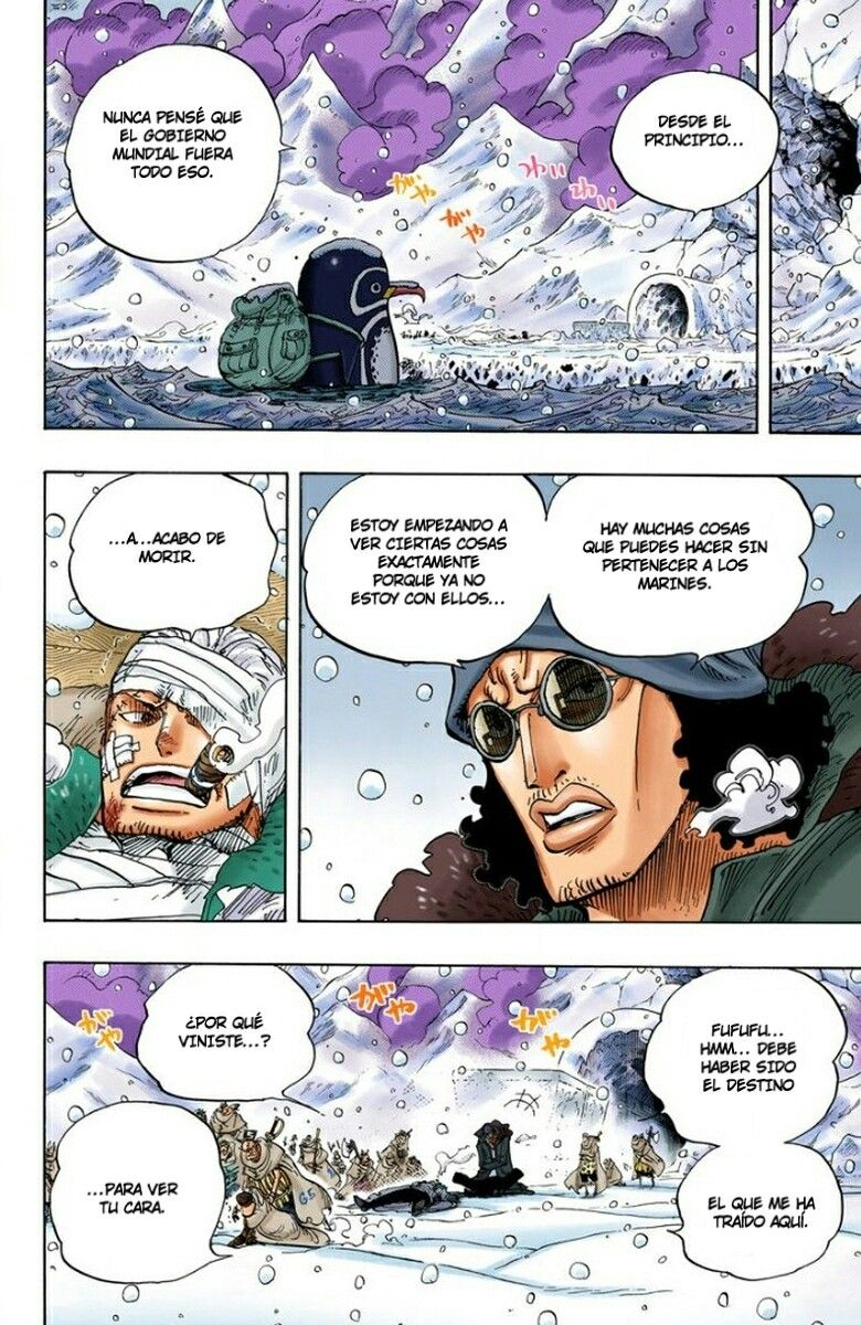 https://c5.ninemanga.com/es_manga/pic2/15/21071/516783/9007870b8249d331239faf2c068ca1f5.jpg Page 7
