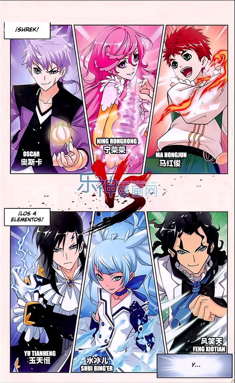 http://c5.ninemanga.com/es_manga/pic2/18/16210/488106/68dad4509908e9a208274a1ca8135221.jpg Page 2