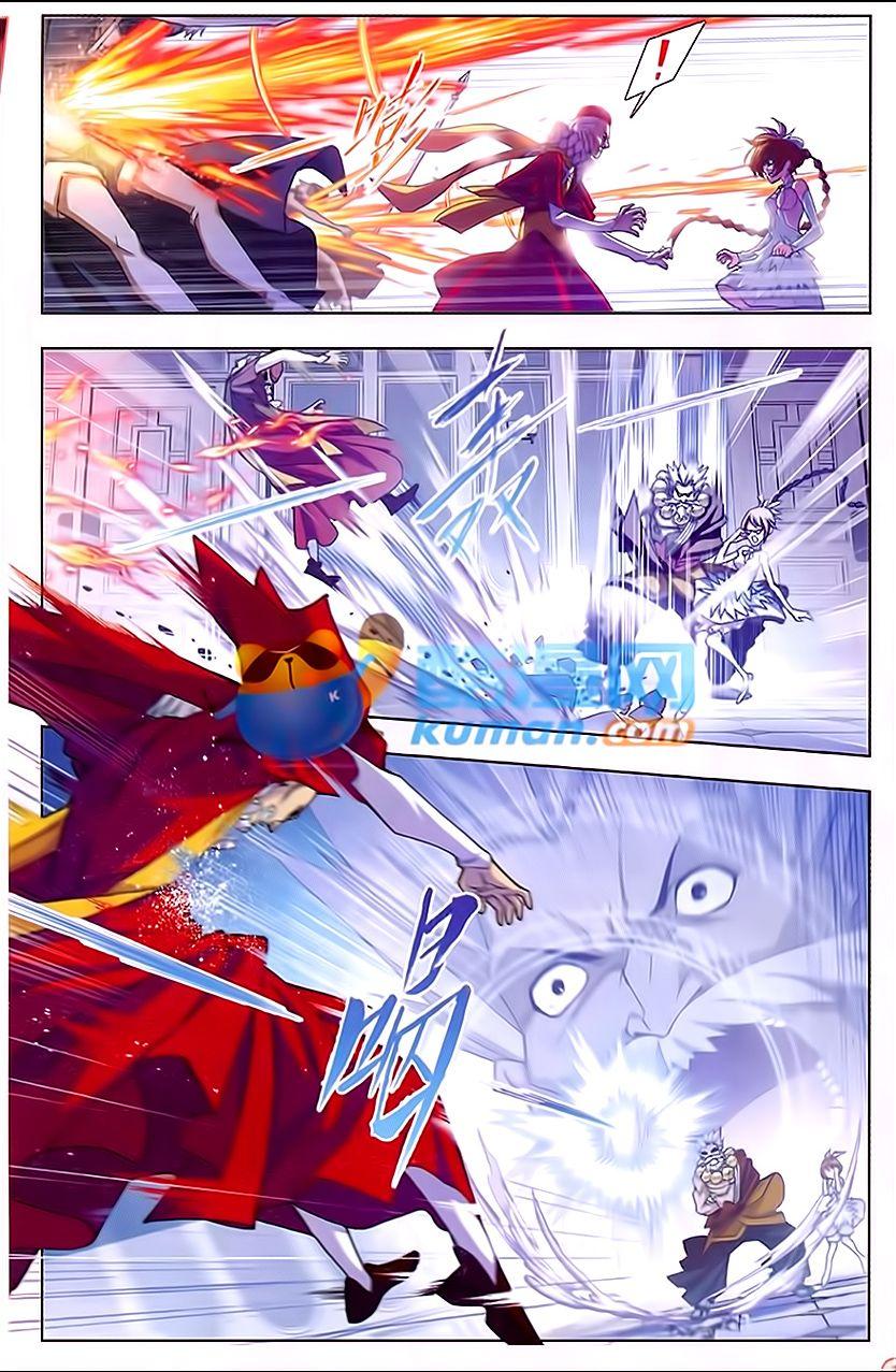 http://c5.ninemanga.com/es_manga/pic2/18/16210/516706/c08eea47082824a6afe93c9eaaf51bfd.jpg Page 10
