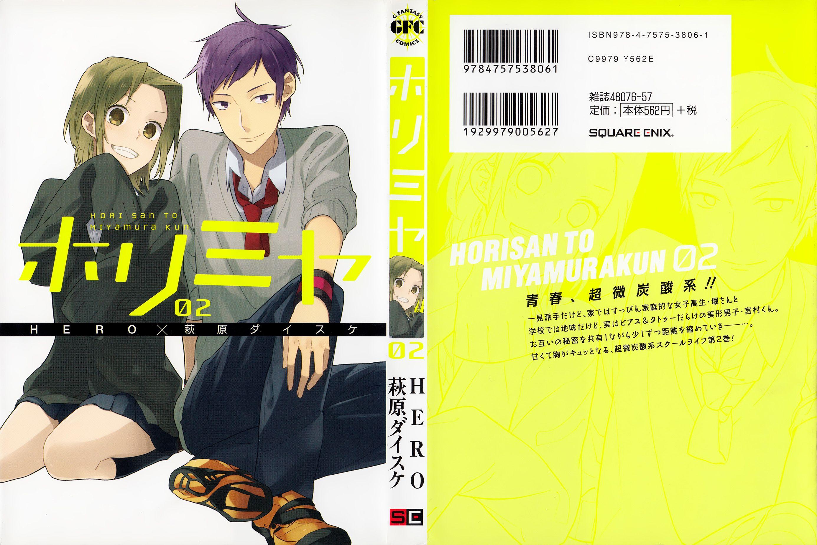 http://c5.ninemanga.com/es_manga/pic2/19/1043/501788/91ce5b36b20d9cf27bc678e3ce515765.jpg Page 2