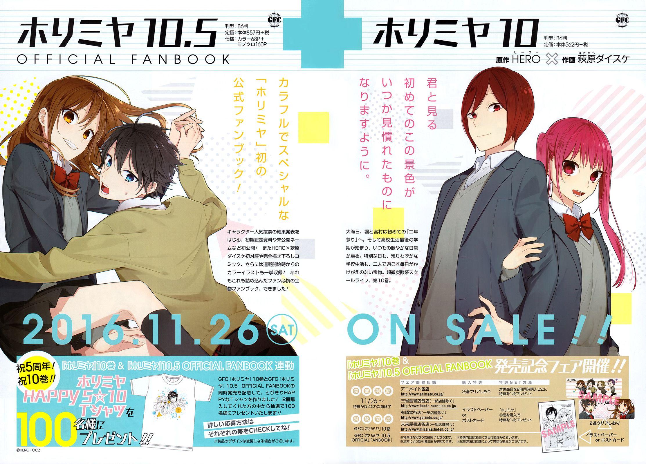 http://c5.ninemanga.com/es_manga/pic2/19/1043/524184/2e3a0aa21513df81303084876aa52a5d.jpg Page 5