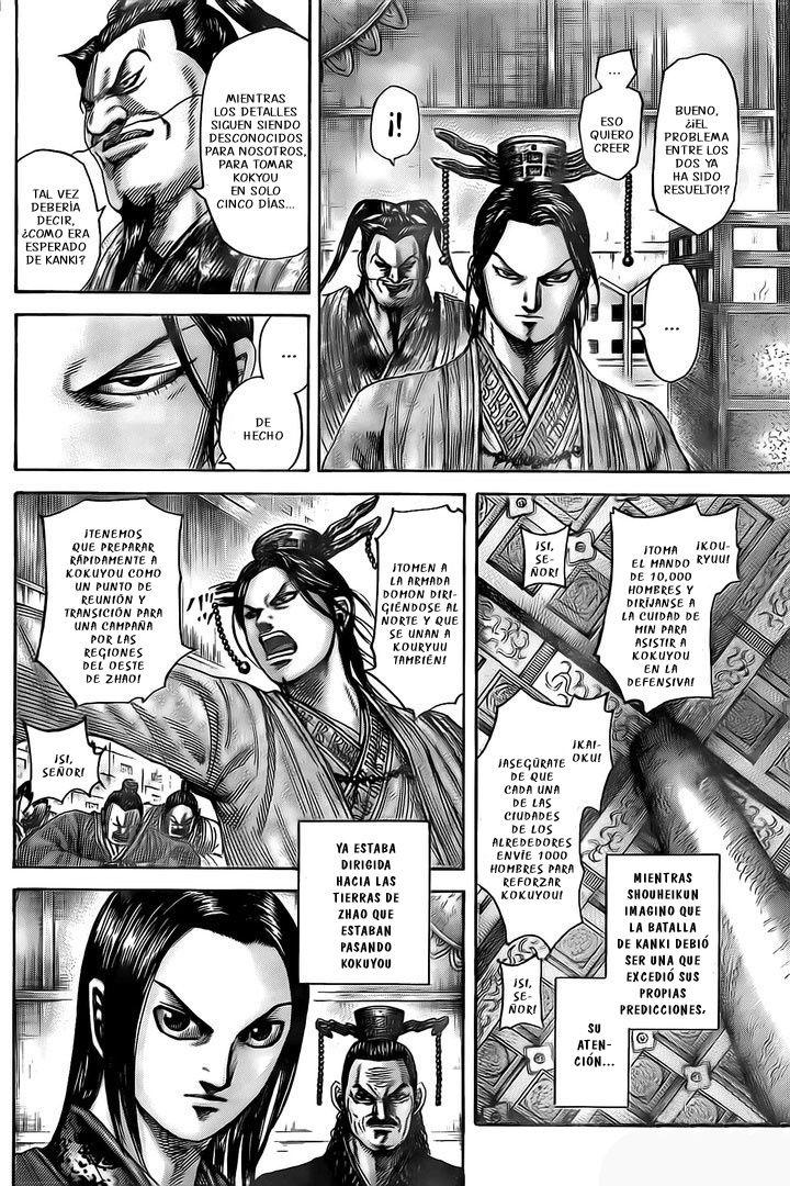 http://c5.ninemanga.com/es_manga/pic2/19/12307/488317/ebde0cf107b3140ef64ec6ec5c6130b9.jpg Page 8
