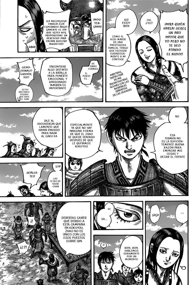 http://c5.ninemanga.com/es_manga/pic2/19/12307/488539/3b5f657f49a25ad6dae77d4e048d1003.jpg Page 10