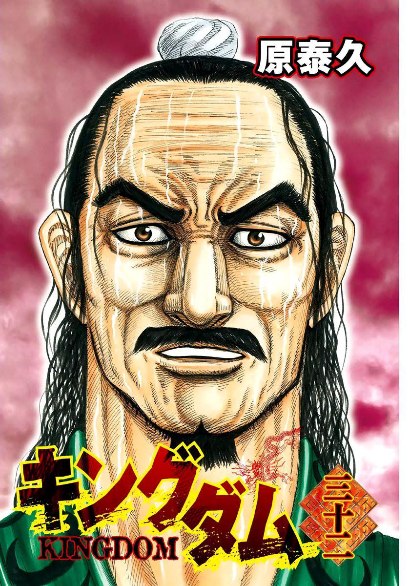 http://c5.ninemanga.com/es_manga/pic2/19/12307/499848/636e471e7cdb12a636157397f2ec5189.jpg Page 3