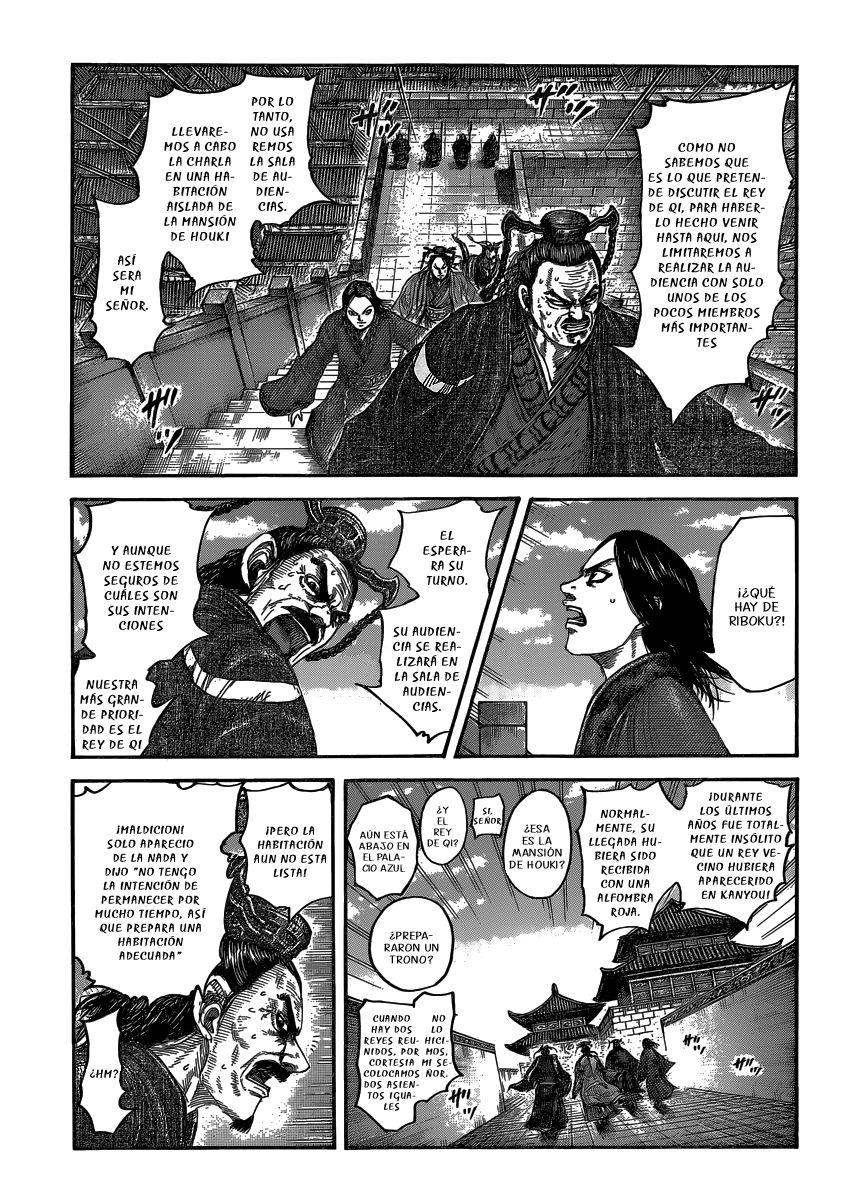http://c5.ninemanga.com/es_manga/pic2/19/12307/501837/b9c317d06906da03e3d4798fe5824e31.jpg Page 3