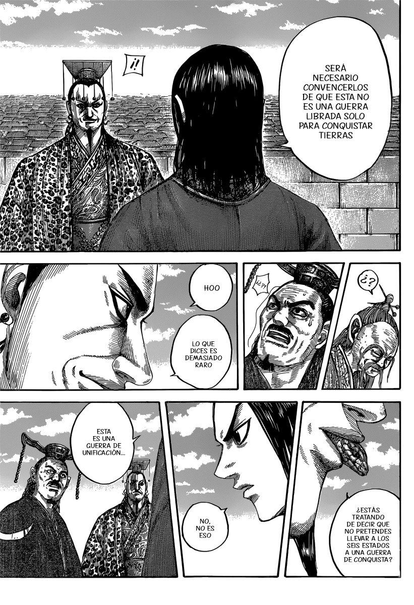 http://c5.ninemanga.com/es_manga/pic2/19/12307/501838/f0ad49e5baeecfa63e7ce771efd2a6a2.jpg Page 7