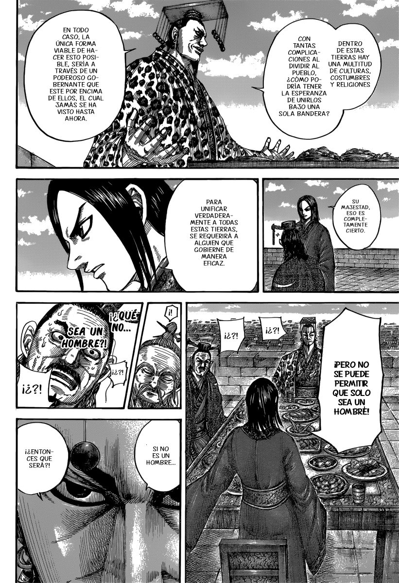 http://c5.ninemanga.com/es_manga/pic2/19/12307/501838/feecee9f1643651799ede2740927317a.jpg Page 10