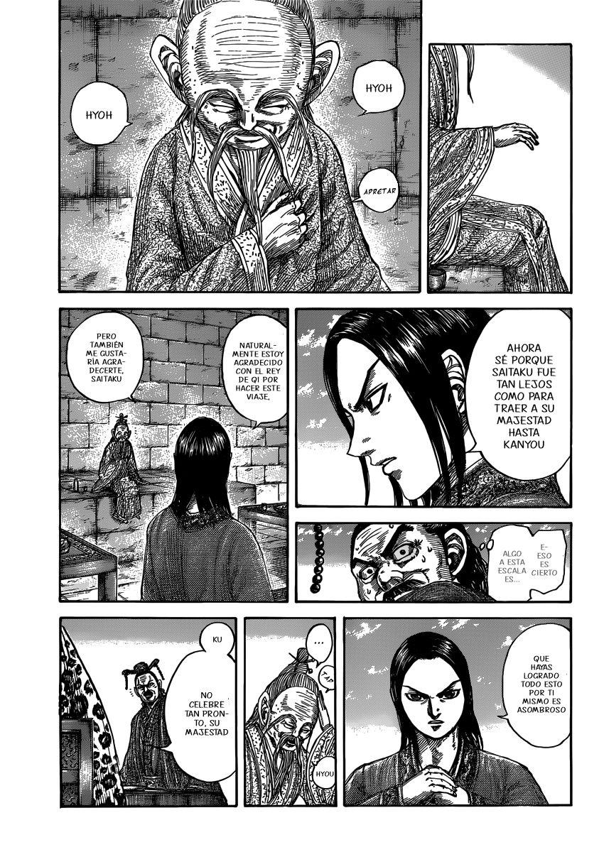 http://c5.ninemanga.com/es_manga/pic2/19/12307/503020/8ec83bd4292b0cd1031c4dd25f3e7d01.jpg Page 5