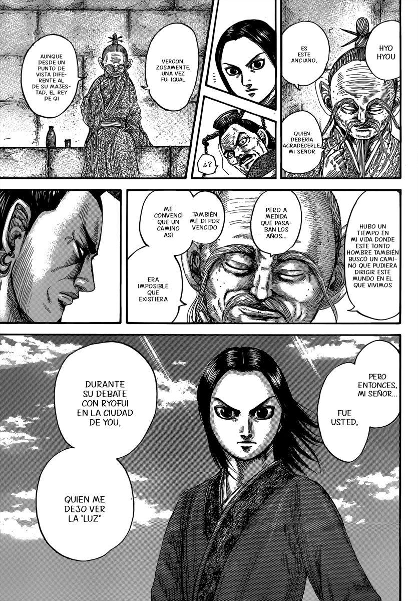 http://c5.ninemanga.com/es_manga/pic2/19/12307/503020/d709f6a6160cac3e379f7498b24db0c6.jpg Page 7